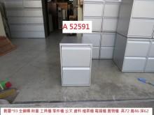 [9成新] A52591 耐重工具櫃 零件櫃辦公櫥櫃無破損有使用痕跡
