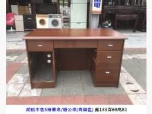 [8成新] 5抽電腦桌 書桌 辦公桌 有鑰匙電腦桌/椅有輕微破損