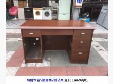 [8成新] 胡桃木色5抽電腦桌 辦公桌 書桌電腦桌/椅有輕微破損