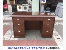 [9成新] 七抽書桌 電腦桌 辦公桌 有鑰匙書桌/椅無破損有使用痕跡