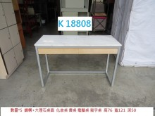 [8成新] K18808  書桌 電腦桌書桌/椅有輕微破損