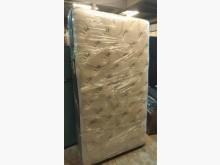 [9成新] 白色單面3.5呎獨立筒床墊單人床墊無破損有使用痕跡