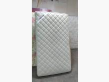 [9成新] 米白3.5呎獨立筒床墊單人床墊無破損有使用痕跡