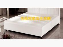 [全新] 白色PVC皮5尺床底 桃園區免運雙人床架全新