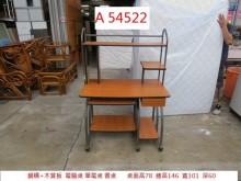 [9成新] A54522 鋼構 電腦桌 書桌電腦桌/椅無破損有使用痕跡