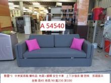 [95成新] A54540 布面鋼構上下沙發床沙發床近乎全新