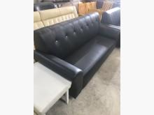 [9成新] 黑色皮面大鑽三人沙發多件沙發組無破損有使用痕跡
