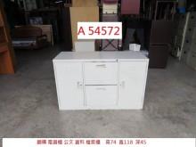 [8成新] A54572 鋼構電器櫃 公文櫃辦公櫥櫃有輕微破損
