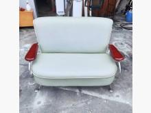 [9成新] 4尺雙人造型沙發*客廳沙發組*雙人沙發無破損有使用痕跡