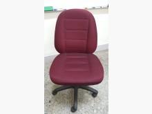 [9成新] 旋轉椅/原價2500元辦公椅無破損有使用痕跡