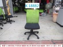 [8成新] K18882  電腦椅 辦公椅電腦桌/椅有輕微破損