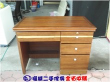 [9成新] 權威傢俱/3.5尺樟木4抽書桌書桌/椅無破損有使用痕跡