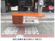 [8成新] 造型三抽桌 書桌 電腦桌 辦公桌書桌/椅有輕微破損