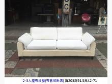 [8成新] 2-3人座沙發 布沙發 沙發椅雙人沙發有輕微破損