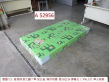 [95成新] A52956 綠豆芽3.3尺床墊單人床墊近乎全新