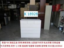 [95成新] K18928 白色斗櫃 衣物櫃收納櫃近乎全新