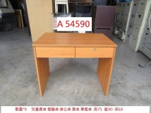 [9成新] A54590 90 書桌 電腦桌書桌/椅無破損有使用痕跡