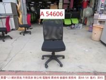 [9成新] A545606 網狀透氣 辦公椅電腦桌/椅無破損有使用痕跡