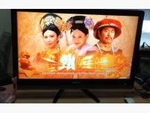 [9成新] 東芝37吋數位液晶電視電視無破損有使用痕跡