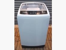 [7成新及以下] 禾聯10.5公斤洗衣機洗衣機有明顯破損