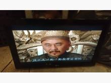[9成新] LG樂金32吋液晶電視電視無破損有使用痕跡