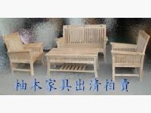 [全新] 庫存柚木條子洗白沙發組含茶几木製沙發全新