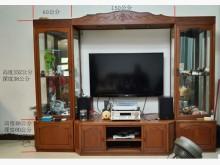 [8成新] 電視櫃,實木,非貼皮,6件組合電視櫃有輕微破損