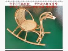 [全新] 全新藤製兒童搖椅 藤製小馬餐椅全新