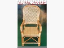 [全新] 全新復古風藤椅 休閒椅餐桌全新