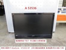 [8成新] A53536 優派24吋液晶電視電視有輕微破損