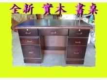 [全新] 全新樟木色書桌 7抽辦公桌書桌/椅全新