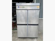 [9成新] 吉田二手傢俱❤四門白鐵全凍冰箱冰箱無破損有使用痕跡