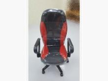 [全新] EA1111AJE全新黑紅電腦椅電腦桌/椅全新