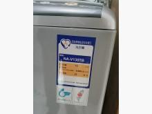 [9成新] 降價~13公斤洗衣機國際牌洗衣機無破損有使用痕跡