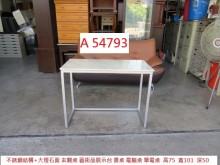 [9成新] A54793 不銹鋼大理石玄關桌書桌/椅無破損有使用痕跡