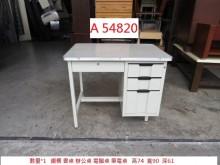 [9成新] A54820 90 書桌 辦公桌書桌/椅無破損有使用痕跡