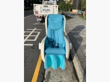 [95成新] TAKASIMA 高島 按摩椅健康電器近乎全新