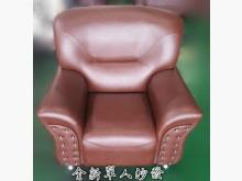 [全新] 全新庫存皮沙發 獨立筒單人沙發單人沙發全新