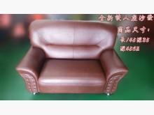 [全新] 全新咖啡色彈簧座墊雙人沙發雙人沙發全新