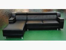 [全新] BN-601*庫存L型皮沙發多件沙發組全新