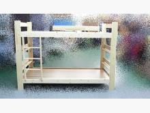[全新] E06*全新3.5尺雙層床單人床架全新