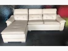 [全新] 全新庫存米白大L型貓抓皮沙發L型沙發全新
