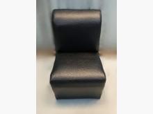 [全新] ZX104DJJ*全新小沙發腳椅單人沙發全新