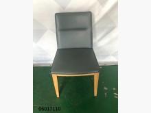 二手/中古 深灰色皮餐椅餐椅無破損有使用痕跡