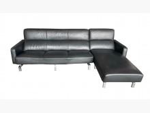 [8成新] A6044*黑皮L型沙發*L型沙發有輕微破損