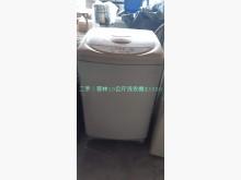 [8成新] 尋寶屋二手~歌林10公斤洗衣機洗衣機有輕微破損