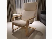 [95成新] IKEA 白色單椅躺椅近乎全新
