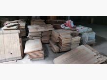 [95成新] 家具原料木頭一批出清其它家具近乎全新