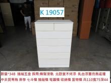 [95成新] K19057 白色斗櫃 白色衣櫃五斗櫃近乎全新