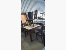 [8成新] 尋寶屋二手買賣~1桌4椅跳桌餐桌椅組有輕微破損